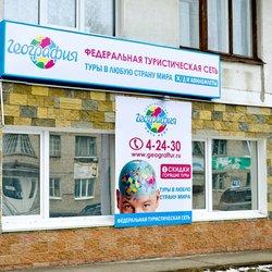 Автовокзалы Пермского края avpermru
