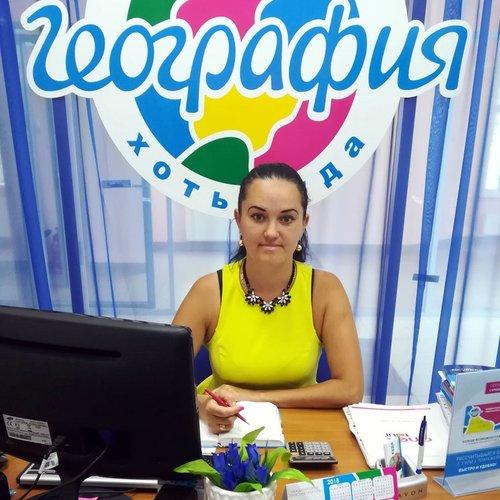 Работа онлайн верещагино заработать онлайн краснозаводск