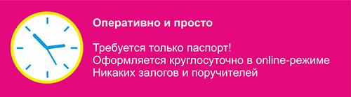 кредит от магазина без банка красноярск картинки на рабочий стол красивые большие на весь экран бесплатно природа и животные